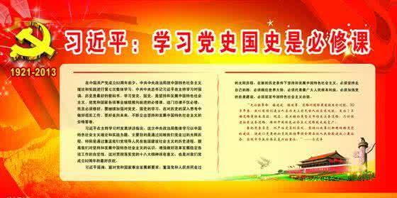 成都市温江区关工委:加强党史国史教育 培养有理想接班人