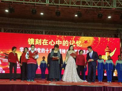 """北京市朝阳区举办""""镌刻在心中的记忆""""主题教育活动"""
