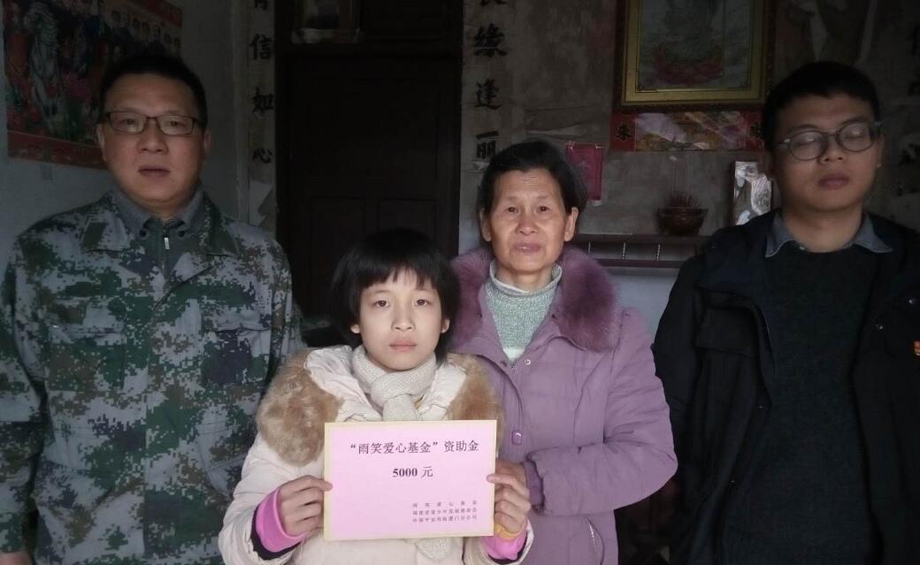 福建建瓯市房道镇:青春同行助孤行动入户慰问