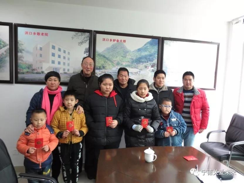 福建宁德市蕉城区关工委走访慰问留守和困境儿童