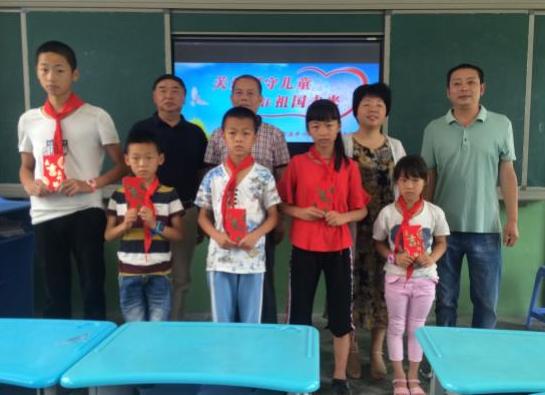 龙岩:连城县关工委领导看望慰问农村留守儿童