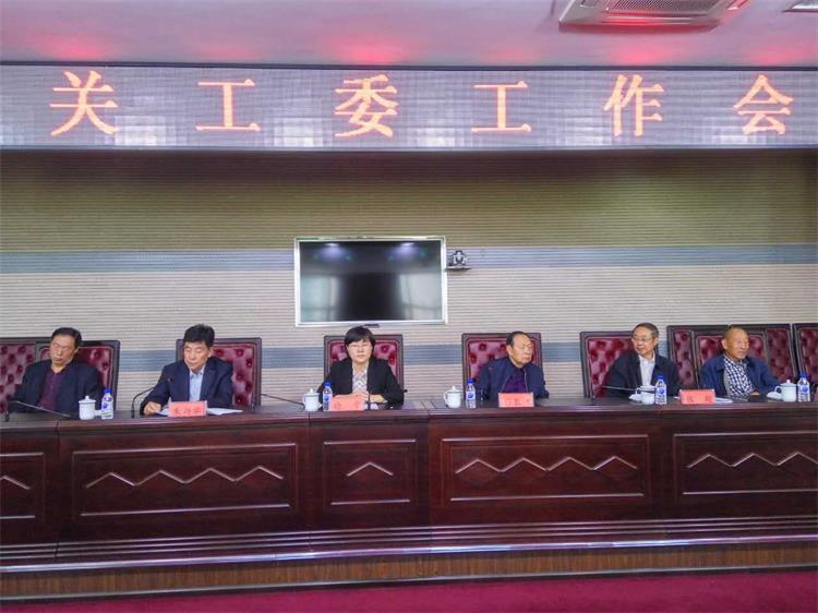 吉林省榆树市关工委召开关心下一代工作推进会议