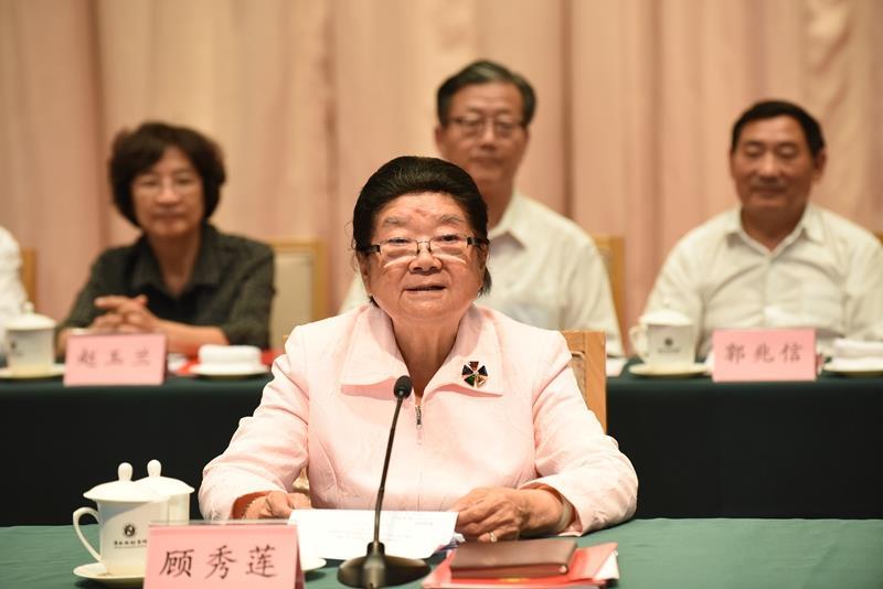纪念山东省关工委成立25周年暨山东省关心下一代工作表彰大会在济南召开