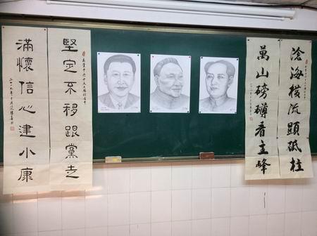 福建南平市关工委玉屏书画院以书画形式向青少年宣讲十九大精神