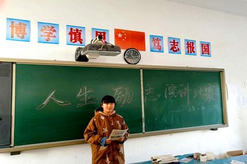 黑龙江省拜泉县新生乡中心学校举行人生励志主题演讲比赛