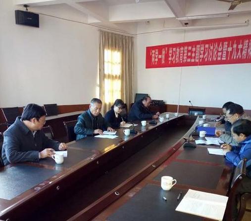福建龙岩市永定区关工委召开常务主任扩大会议