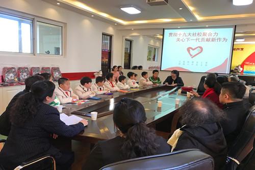 黑龙江省牡丹江市东安区社区学校迎佳节共同关爱下一代