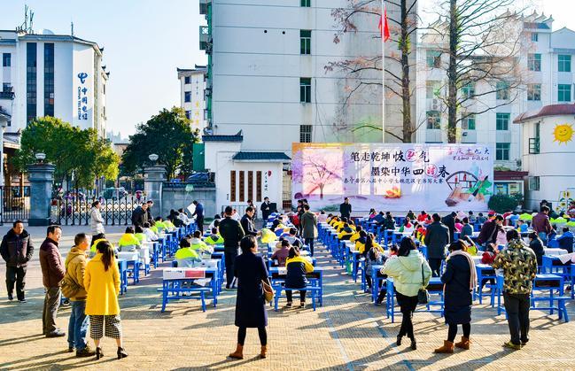 福建三明市泰宁县举办第八届中小学生规范汉字书写大赛