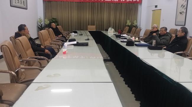 河北省承德市关工委召开第四次主任工作会议