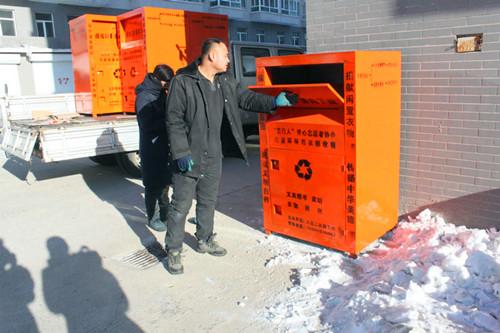 40个爱心衣物捐赠箱走进黑龙江农垦八五二农场