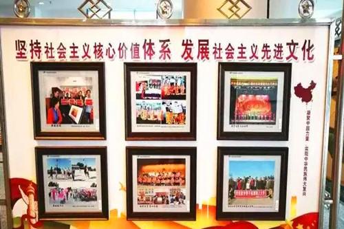 """黑龙江拜泉县举办""""迈进新时代  共筑中国梦""""扶贫摄影展"""
