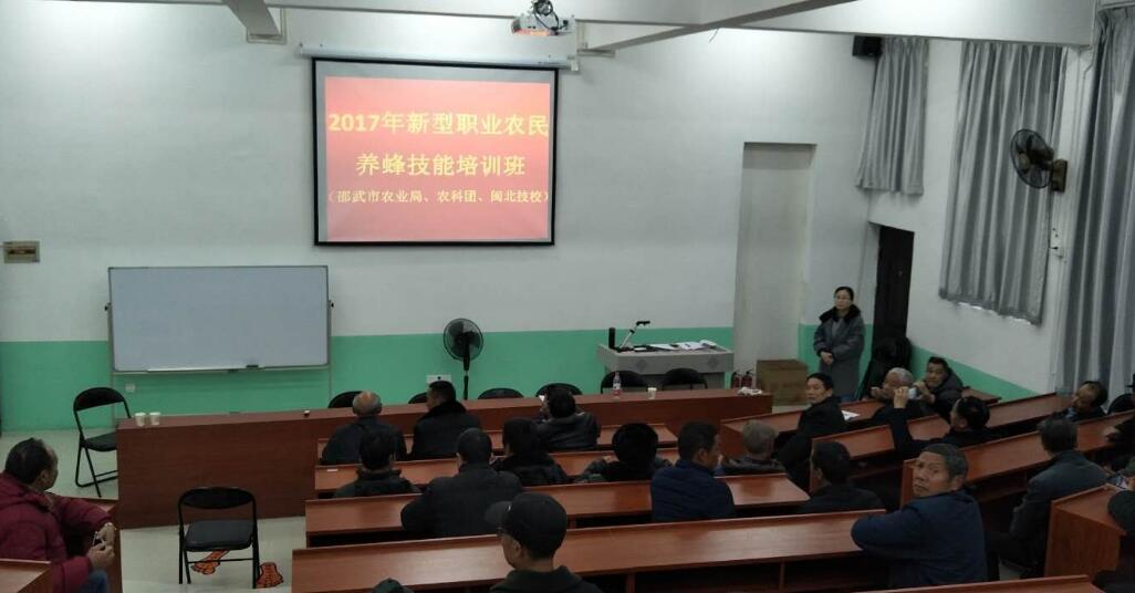 南平:邵武市关工委农村科技服务团举办养蜂培训