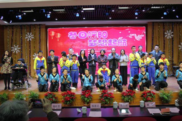 冬日暖阳 梦想起航――上海市嘉定区关工委举行帮扶弱势青少年主题活动