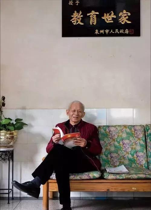 """泉州:安溪县关工委胡云豹获评福建省十大""""最美资助人"""""""