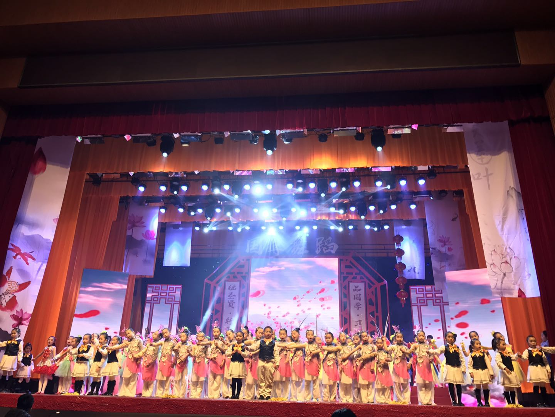 漳州市国学舞蹈专场演出在龙海举行
