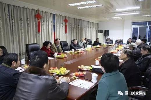 厦门市关工委举办迎新春座谈会