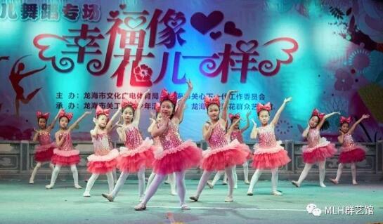 幸福像花儿一样・茉莉花幼儿舞蹈专场在龙海举行