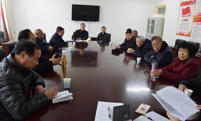 邯郸临漳县组织县级老干部和五老学习十三届人大一次会议精神