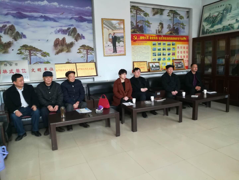 河北邢台临西县关工委召开2018年关心下一代工作会议