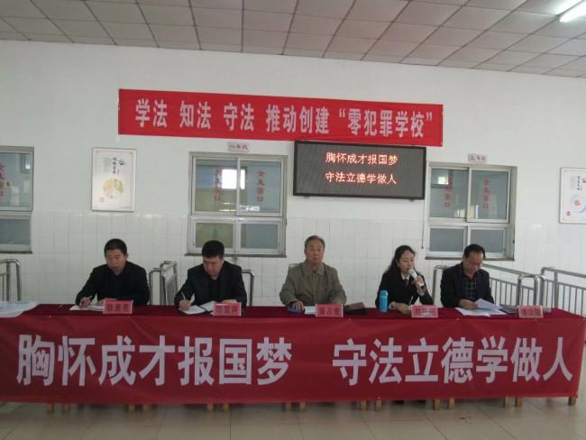 任丘市关工委联合司法局教体局举办法制教育报告会