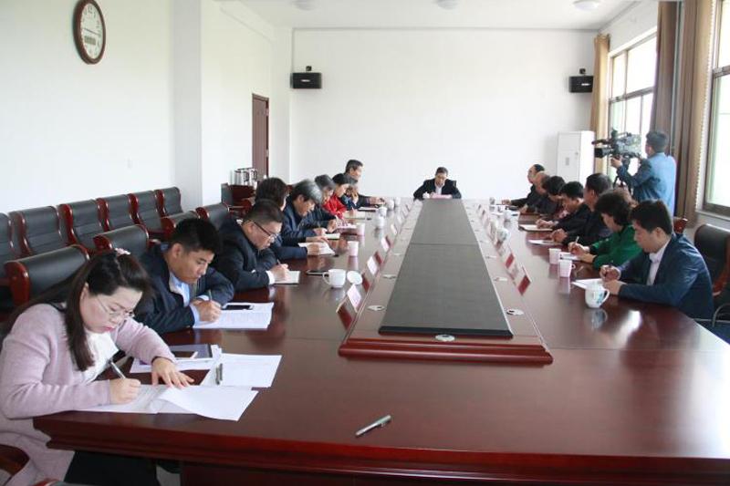 山东省淄博市关工委召开主任会议研究部署当前工作