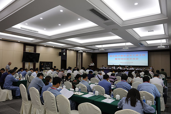 湖北省大型企业关心下一代工作暨现场经验交流会在武汉石化召开