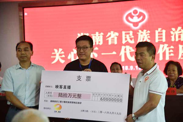 湖南省召开民族自治县关心下一代工作座谈会
