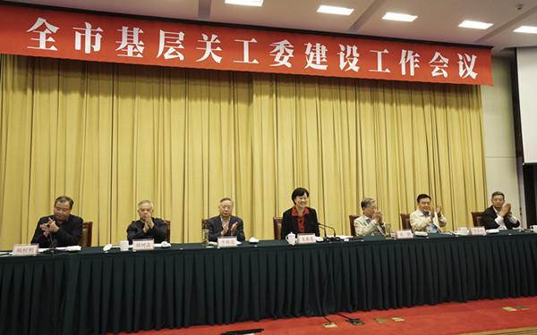 把握新时代对关心下一代工作新要求 扎实推进基层关工委建设创新发展---杭州召开了全市基层关工委建设工作会议