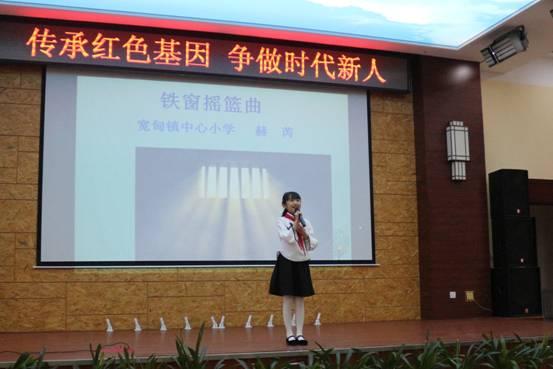 """丹东市中小学生 """"传承红色基因  争做时代新人"""" 诵读比赛活动落幕"""