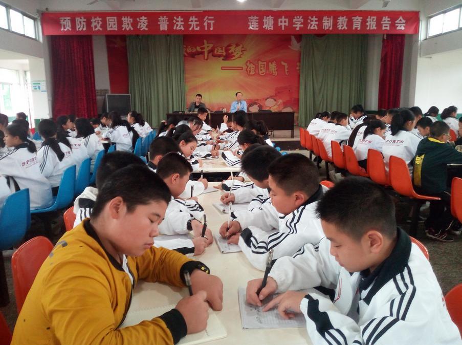 南平:邵武市关工委举办《关爱明天 普法先行》 巡回报告活动