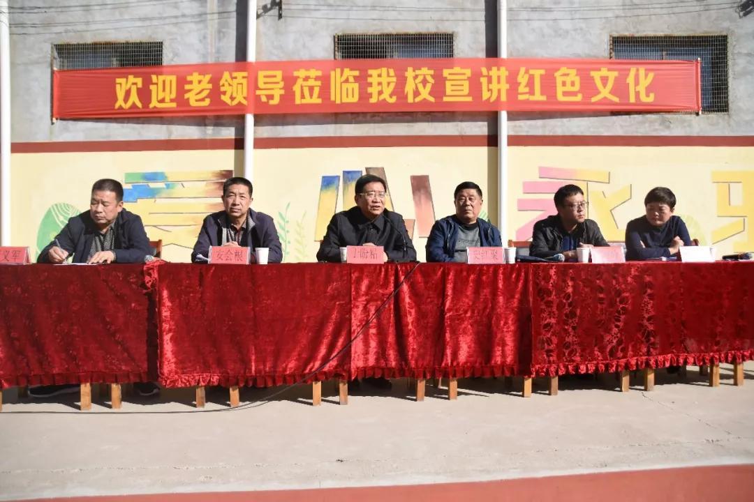 安国市关工委领导到市八五小学宣讲红色文化