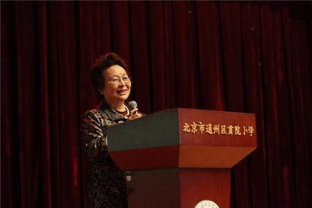 北京市通州区关工委举办专题讲座