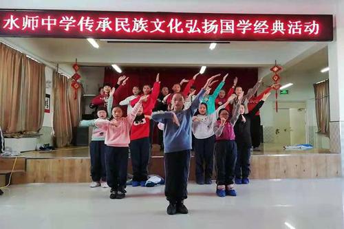 """齐齐哈尔市水师中学开展""""传承民族文化,弘扬国学经典""""活动"""