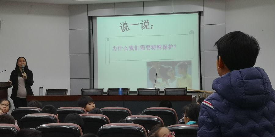 """保护每一个权益 爱护每一朵花朵――杭州市开展""""公益律师进校园""""活动"""