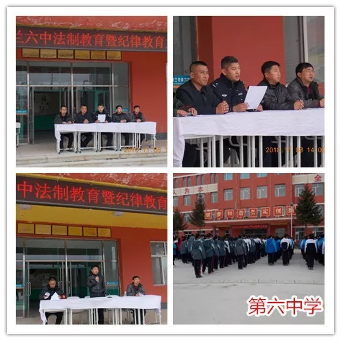 吉林省舒兰市关工委深入学校开展法律安全及法律知识教育系列活动