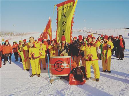 北京市大兴区榆垡镇关工委开展快乐冰雪嘉年华活动