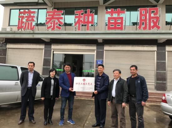 """漳州:龙海市关工委为""""种子工程""""示范点授牌"""