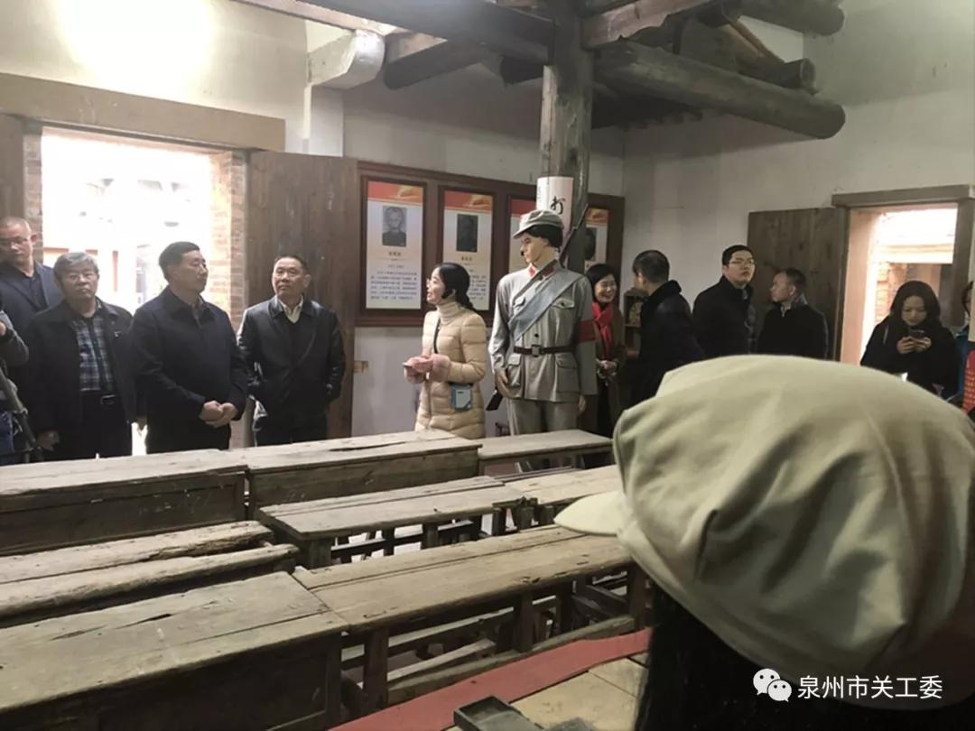 泉州:市关工委召开2019年新春媒体通报会