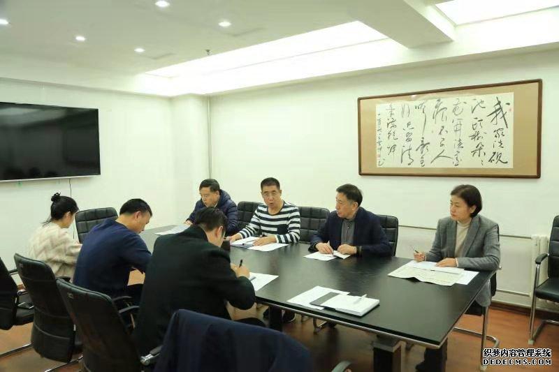 吉林省关工委召开网络建设协调小组工作会议