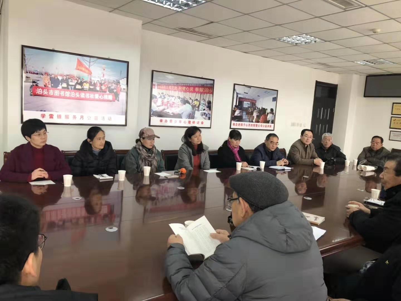 河北省沧州泊头市文化图书室正式揭牌