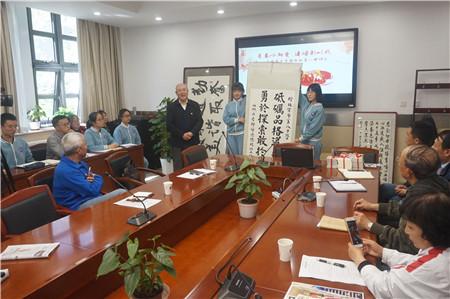 北京市西城区老干部与青年师生共话理想