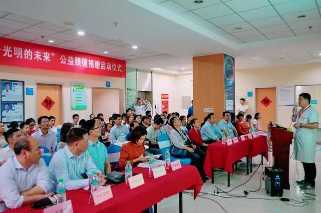 """""""许孩子一个光明的未来""""――宜春市举办公益眼镜捐赠活动"""