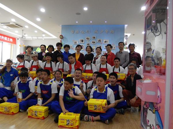 真心关爱  真情帮助――杭州市关工委、关心下一代基金会慰问智障青少年