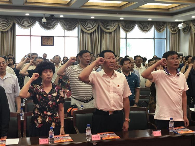 吉林市关工委系统举行主题党日活动