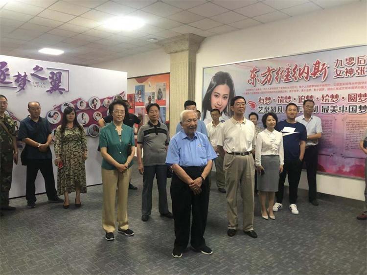 中国关工委领导到长春调研