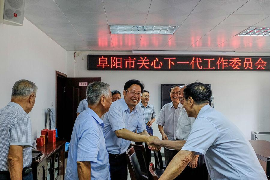 阜阳市委副书记刘玉杰到任伊始到市关工委调研