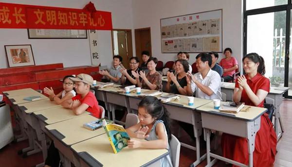 杭州市关工委吴春莲一行到建德调研青少年校外教育实践基地建设情况