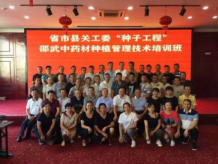 培育新型职业农民  助力闽北产业发展
