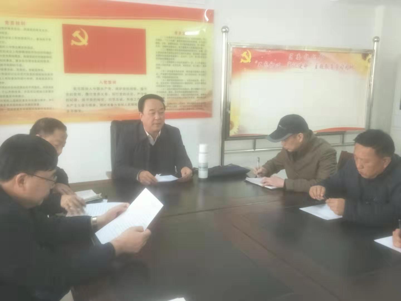 邯郸市永年区关工委组织召开工作培训会