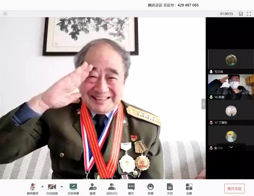 华中师范大学关工委邀请武汉老战士与学子云端连线